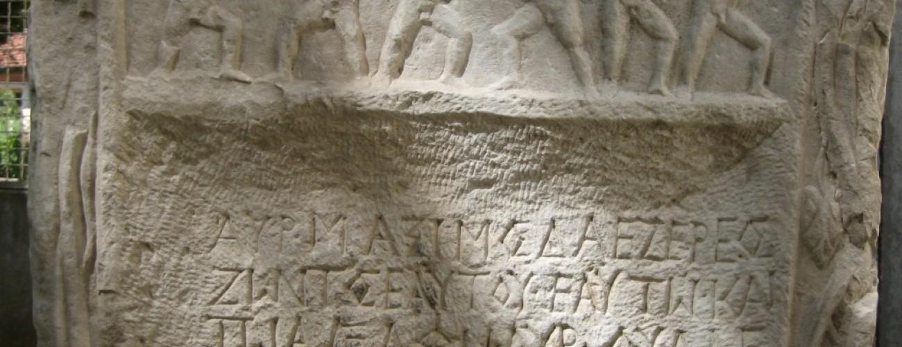 Stories from the Lapidarium